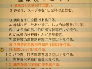 Photo_221